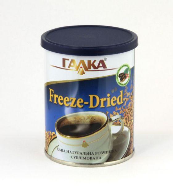 З любов'ю, львівська кавова фабрика «Галка»
