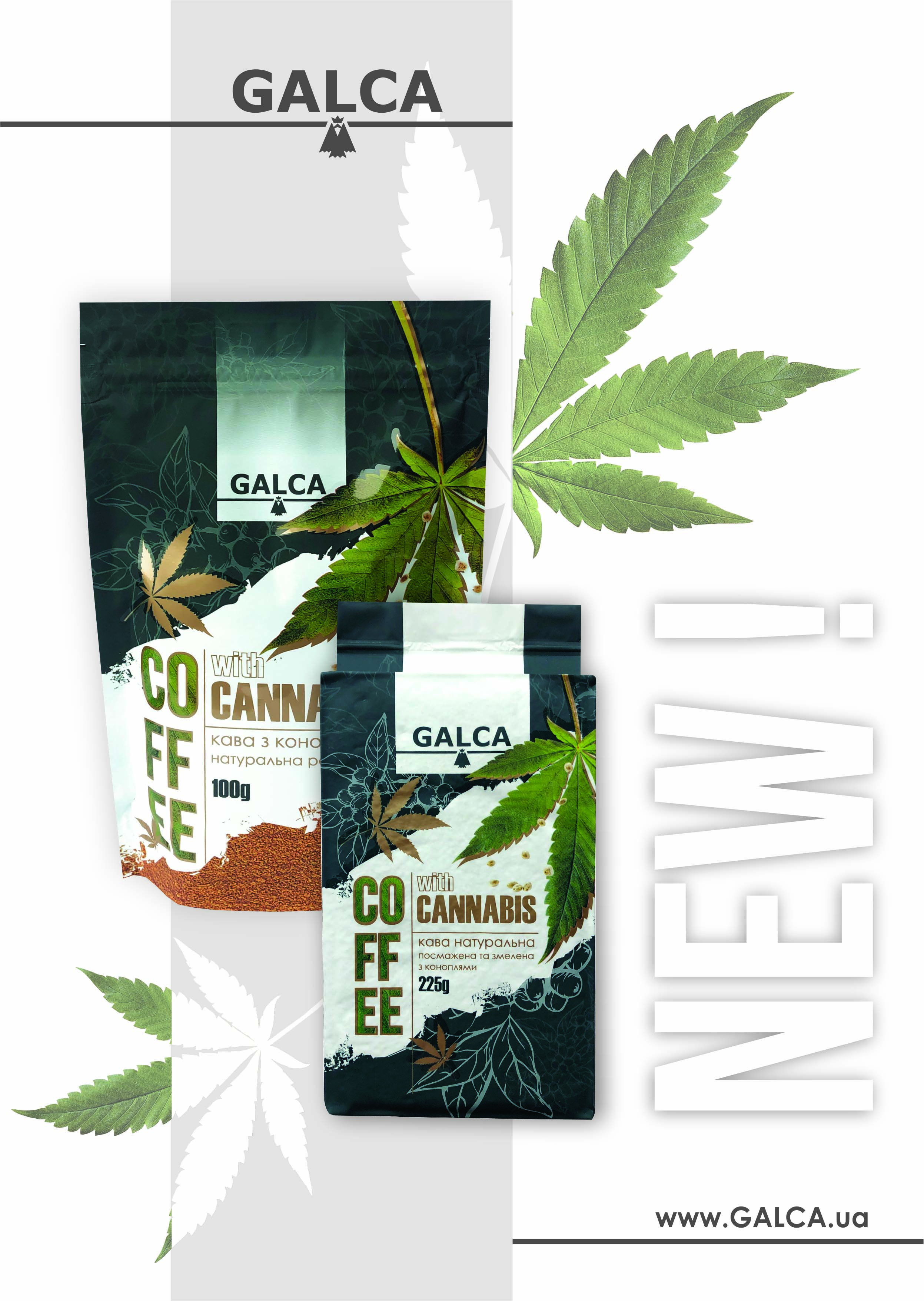 tl_files/tiny_templates/coffee wuth cannabis.jpg